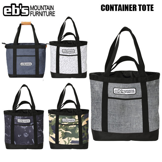 eb's商品2点以上購入で5%OFF 旅行には欠かせないトートバッグ eb's エビス CONTAINER TOTE スノボ コンテナートート スノーボード 正規認証品 新規格 BAG 最安値挑戦 バッグ