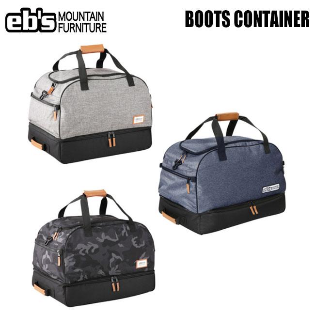ブーツ バッグ eb's エビス BOOTS CONTAINER ブーツコンテナー BAG スノーボード スノボ ウエアー