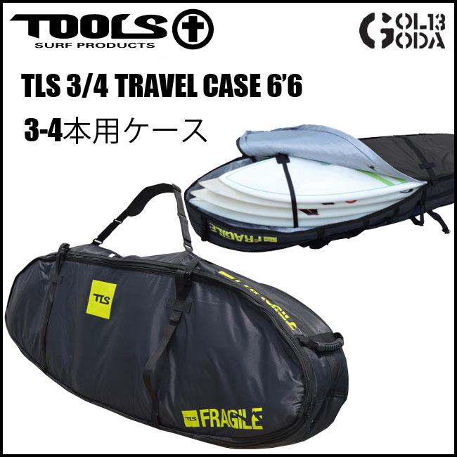 トラベルケース TOOLS TLS TRAVEL CASE Short 6'6 ショートボード用 ハードケース サーフボードケース トリップ