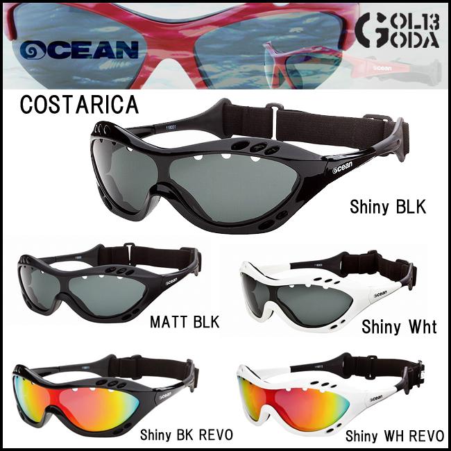 最終決算 偏光レンズ サングラス OCEAN オーシャン) COSTARICAコスタリカ 100%UVカット/偏光グラス/撥水加工/曇り防止/耐衝撃, KYOWA(共和)Gift&Shopping ceeba027