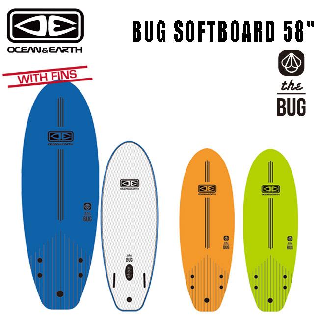 ソフトボード OCEAN&EARTH BUG SOFTBOARD 58インチ (147cm) 子供用 サーフボード サーフィン KIDS用 スポンジボード【店頭受取対応商品】