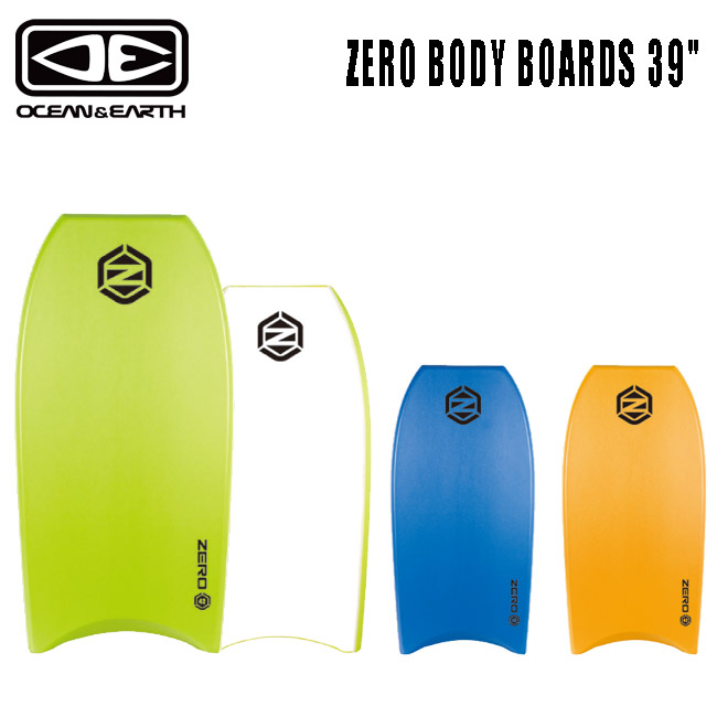 宅送 初心者に最適な低価格ボード ボディーボード OCEANEARTH 送料込 オーシャンアンドアース ZERO BODY BOARDS 39インチ BODYBOARD