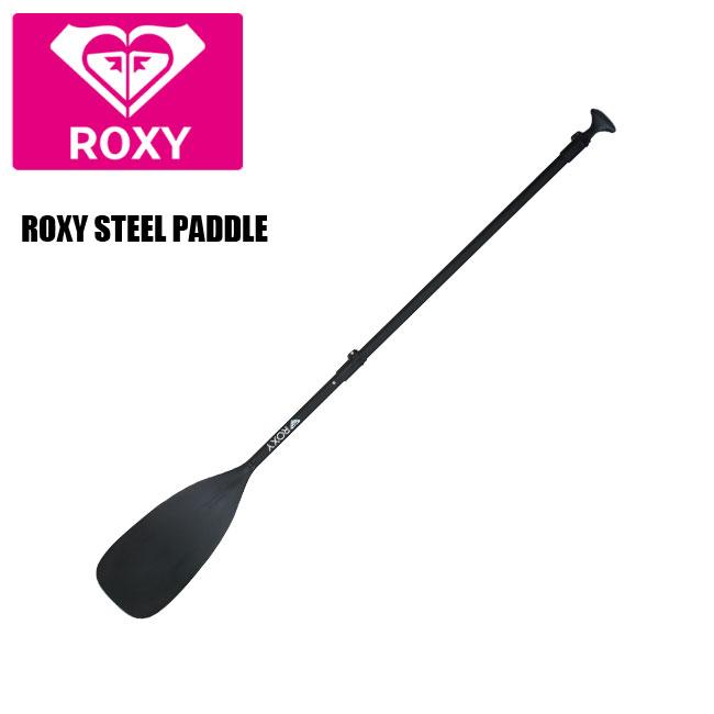 ロキシー ROXY STEEL PADDLE パドル アジャスタブル3ピース 長さ調整可能 パドルボード サップ スタンドアップ パドル【店頭受取対応商品】