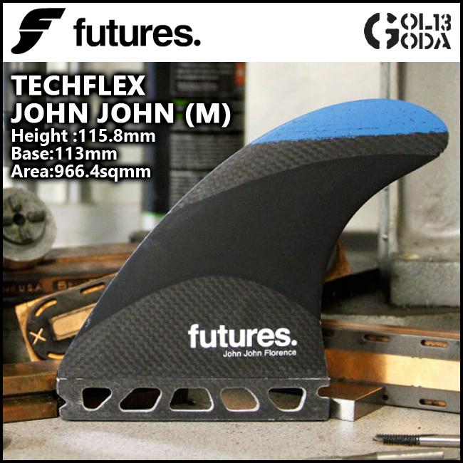 フューチャー フィン FUTURES FIN RTM HEX JOHN JOHN Mサイズ BLUE 超軽量ハニカムコア
