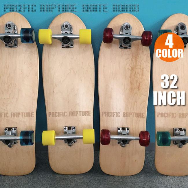 サーフスケート スケートボード イントロ INTRO PACIFIC RAPTURE 31インチ スイングトラック SK8 コンプリート【店頭受取対応商品】