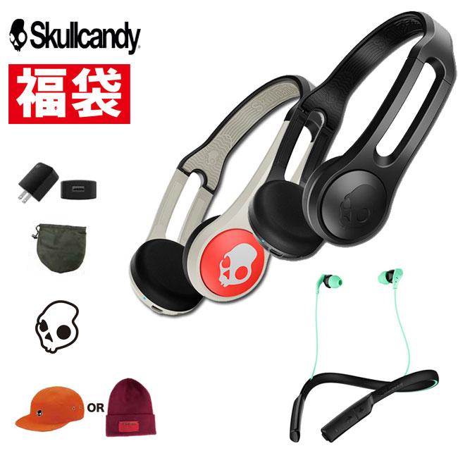 スカルキャンディー 福袋 SKULLCANDY PACK ICON Wireless / Method Wireless イヤホン ヘッドホン
