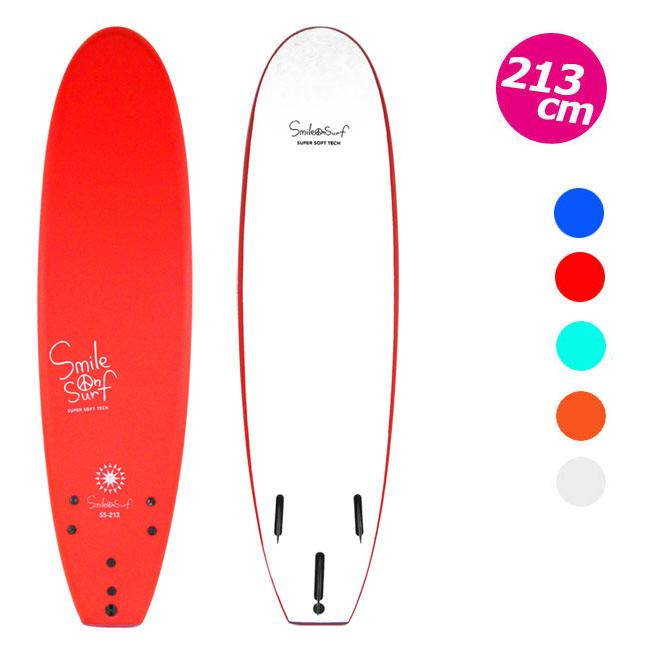 ジュニア用 ソフトボード SMILE ON SURF子供用 213cm スマイルオンサーフ ファンボード KIDS用 SURFBOARD スポンジボード サーフィン