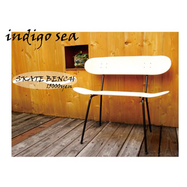 スケートデッキで組み立てるお洒落なベンチ indigo sea SKATE BENCHI 足(フレーム)のみ オススメ【店頭受取対応商品】