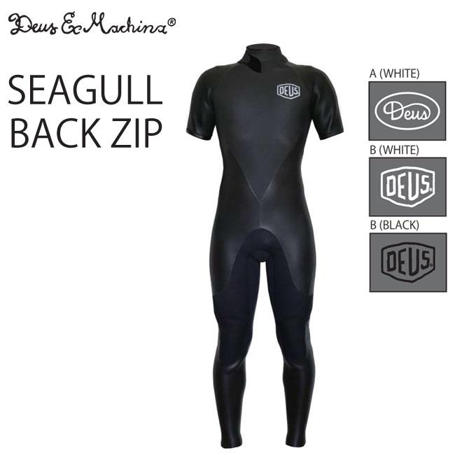 シーガル Deus Ex Machina デウスエクスマキナ SEAGULL BACK ZIP 3x2mm サーフィン メンズ ウエットスーツ ウエット WET デウス【店頭受取対応商品】