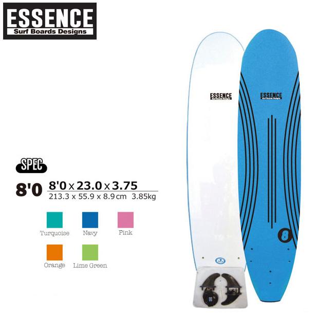 ソフトボード サーフィン ESSENCE SOFT BOARDS 8'0 SURFBOARD ファンボード サーフボード スポンジボード 板【店頭受取対応商品】