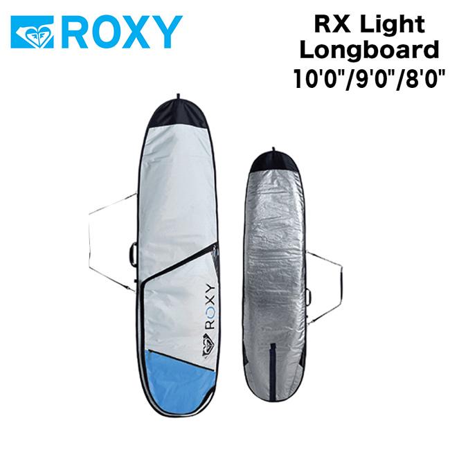ハードケース ROXY Light Longboard(100 / 90 / 80) ロキシー ロングボード サーフィン サーフボードケース【店頭受取対応商品】