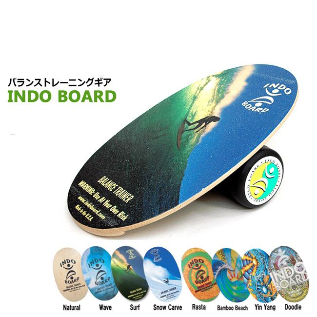 バランスボード INDO BOARD インドボード デザインカラー バランスボード ローラー DVDのお得な3点セット サーフィン スノーボ【店頭受取対応商品】