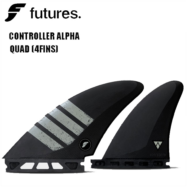 フューチャー フィン FUTURES FIN ALPHA CONTROLLER サーフィン QUAD 4FIN クアッドフィン【店頭受取対応商品】