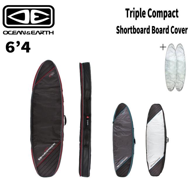 トラベルケース サーフボードケース オーシャンアンドアース OCEAN&EARTH TRIPLE COMPACT SHORT 6'4 ショートボード 3本収納可能【店頭受取対応商品】