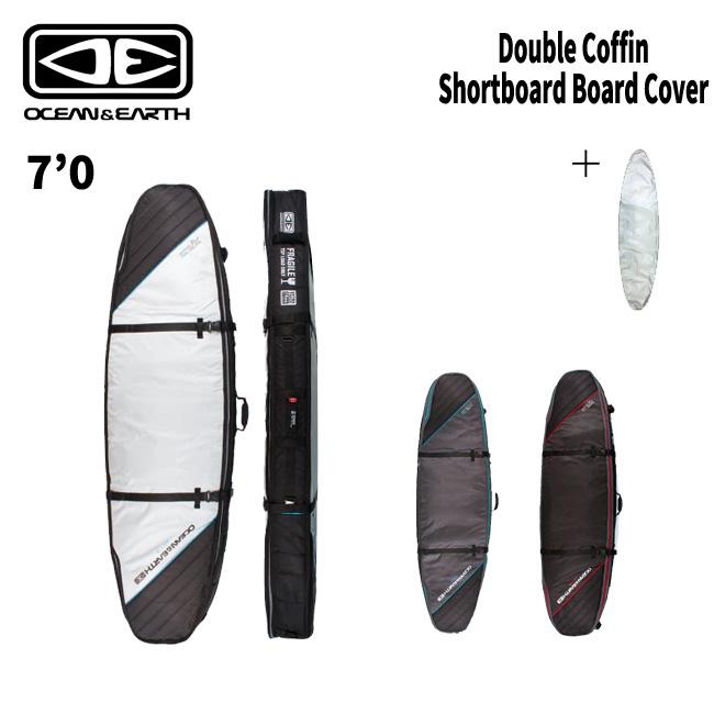 トラベルケース サーフボードケース オーシャンアンドアース OCEAN&EARTH DOUBLE COFFIN SHORT XP 7'0 ショートボード 1~3本収納可能 【店頭受取対応商品】