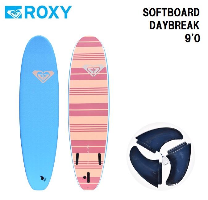ソフトボード ROXY DAYBREAK 9'0 SURFBOARD スポンジボード ロングボード サーフボード サーフィン【店頭受取対応商品】