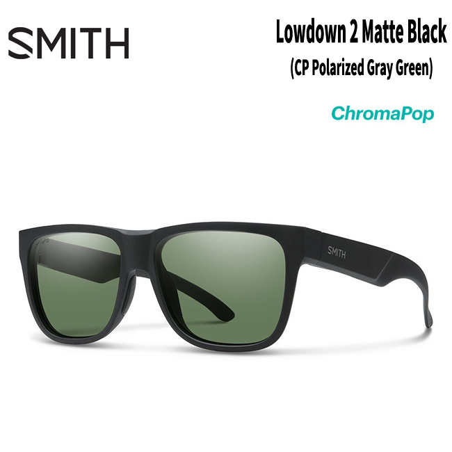 サングラス スミス SMITH Lowdown 2 Matte Black (CP Polarized Gray Green) ローダウン2【店頭受取対応商品】