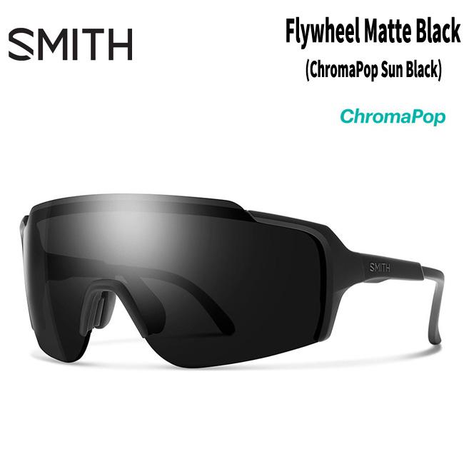 サングラス スミス SMITH Flywheel Matte Black (ChromaPop Sun Black ) フライウィール【店頭受取対応商品】
