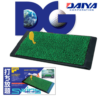 DAIYA(列车时间表高尔夫球)打击合伙人(TR-423)