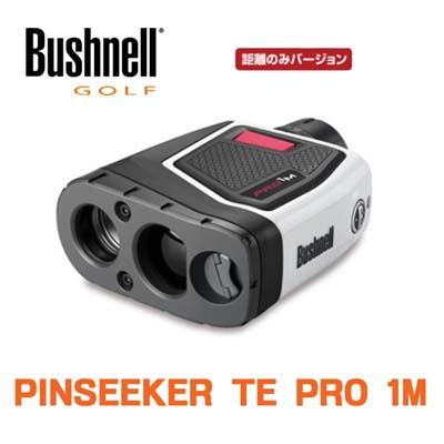 Bushnell(ブッシュネル) ピンシーカーTEプロ1M