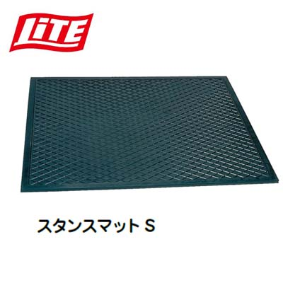 LITE(ライト) スタンスマットS[M-207]