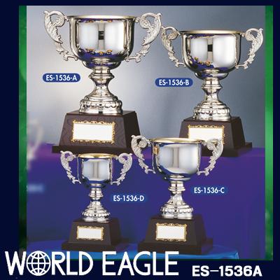 シルバーエコーカップ ES-1536-A (高さ365×口径190mm)