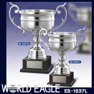 シルバーエコーカップ ES-1537-L (高さ395×口径215mm)