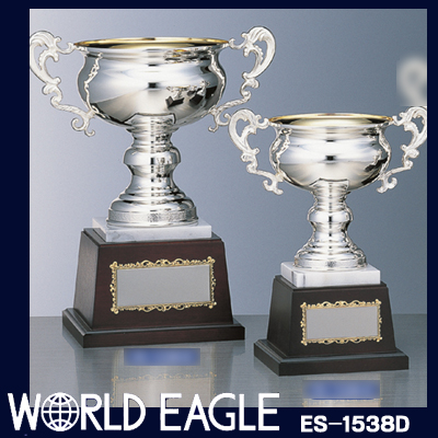 シルバーエコーカップ ES-1538-D (高さ300×口径150mm)