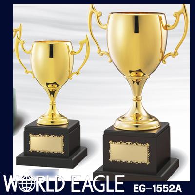 ゴールドエコーカップ EG-1552-A (高さ340×口径110mm)