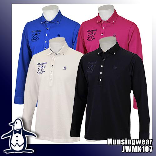 マンシング メンズ 長袖 ボタンダウンシャツ ワイドカラー エンブレム刺繍 JWMK107