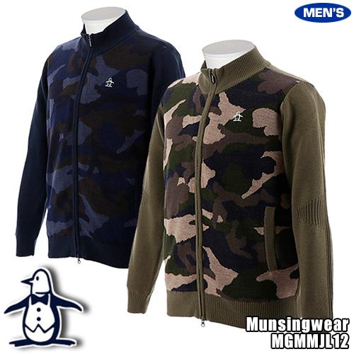 マンシング メンズ 防風 フルジップセーター カモフラジャカード MGMMJL12