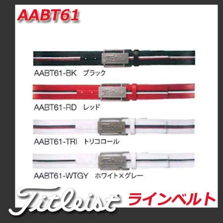 【2016年モデル】タイトリスト ラインベルト AABT61