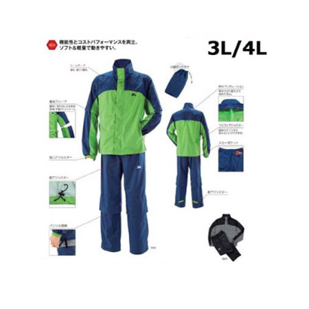 【即納】【3L・4Lサイズ】キャスコ ゴルフ用 レインウェア 上下セット KRW-016 [kasco golf rain wear]