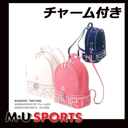 【2017 S&S MU SPORTS】 エムユースポーツ リュックサック 703V1006