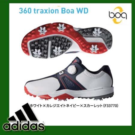 【2018年モデル】 アディダス adidas 360 トラクション ボア ワイドゴルフシューズ F33770  360 traxion Boa WD