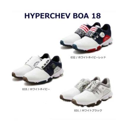 【使い勝手の良い】 【2018年モデル】キャロウェイゴルフ [247-8983501] ハイパーシェブボア 18 18 ゴルフシューズ HyperChevBoa [247-8983501] HyperChevBoa, ニノヘシ:2b5923da --- ges.me