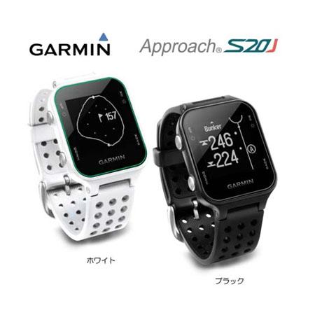 【日本正規品】ガーミン 【GARMIN】 アプローチエス20ジェイ Approach S20J クラス最軽量 ウォッチタイプ 飛距離測定器