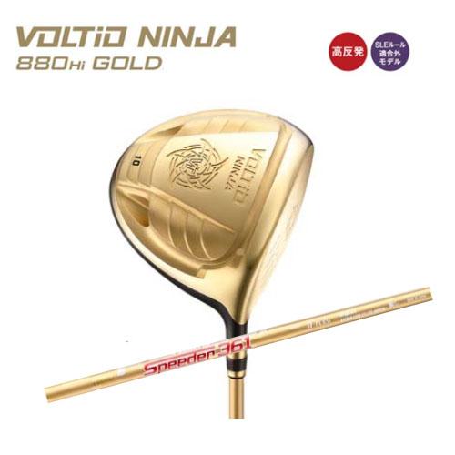 【高反発モデル】カタナゴルフ ボルティオニンジャ880Hiゴールドドライバー VOLTIO NINJA GOLD