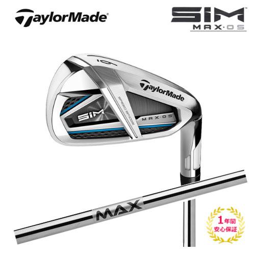 【USモデル】 テーラーメイド SIM MAX OS アイアンセット 5本組(#6~PW) KBS MAX85 スチールシャフト Taylormade シム マックス