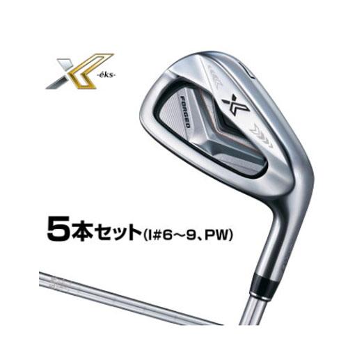 ダンロップ 日本正規品 XXIO X ゼクシオ エックス アイアン 5本セット(#6~9、PW) メンズアイアン N.S.PRO920GH DST スチールシャフト