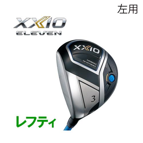 ダンロップ 日本正規品 XXIO ELEVEN ゼクシオ イレブン レフトハンド フェアウェイウッド メンズ MP1100 カーボンシャフト