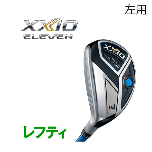 ダンロップ 日本正規品 XXIO ELEVEN ゼクシオ イレブン レフトハンド ハイブリッド メンズ ユーティリティー MP1100 カーボンシャフト