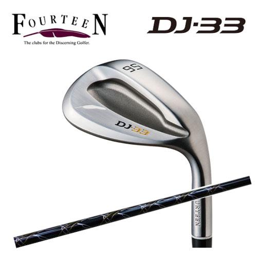 フォーティーン DJ33 ウェッジ メンズウェッジ FT61w カーボンシャフト