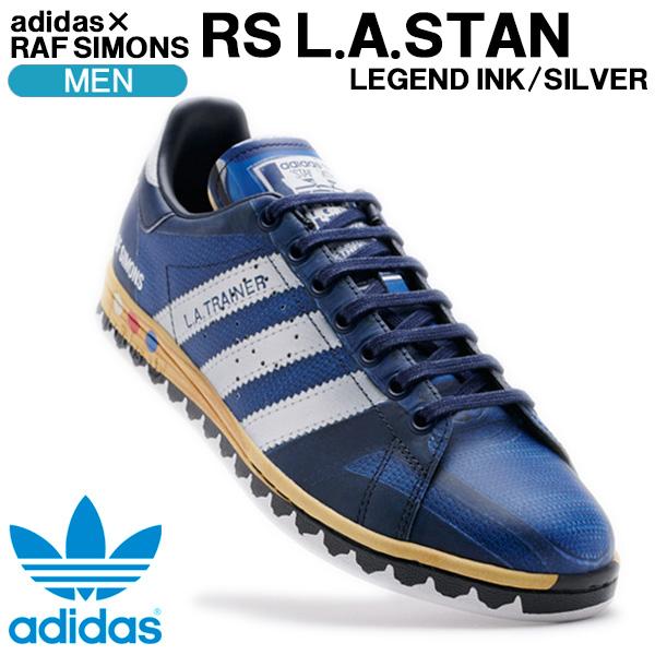 アディダスオリジナルス レアスニーカー adidas originals RS L.A. STAN アディダス×ラフ・シモンズ RS L.A.スタン レジェンドインクF17/シルバーメット メンズシューズ EE7951