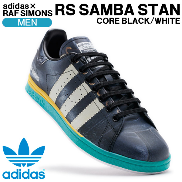【スタンスミス】【並行輸入品】【即納】  アディダスオリジナルス レアスニーカー adidas originals RS SAMBA STAN アディダス×ラフ・シモンズ RS サンバスタン コアブラック/ランニングホワイト メンズシューズ EE7954