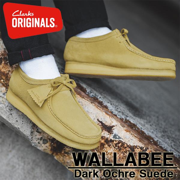 クラークス シューズ Clarks WALLABEE ワラビー ダークオークルスエード メンズ シューズ 26128360