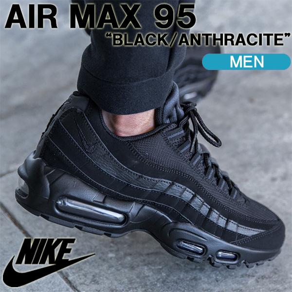 ナイキ スニーカー NIKE AIR MAX 95 エアマックス 95 ブラック/ブラック/アンスラサイト メンズシューズ 609048-092