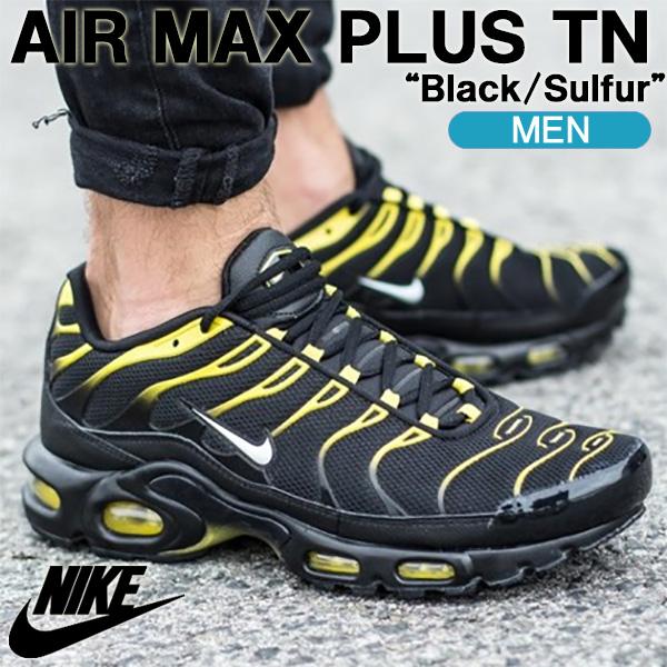 ナイキ スニーカー NIKE AIR MAX PLUS エアマックス プラス ブラック/サルファー メンズシューズ 852630-020