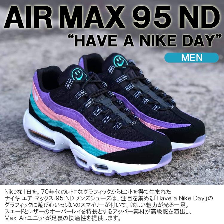 air max 95 f