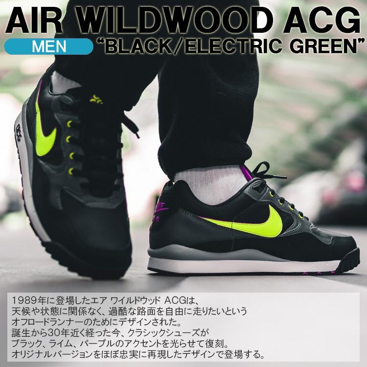 Nike sneakers NIKE AIR WILDWOOD ACG air wildwood ACG black electric green men shoes AO3116 002